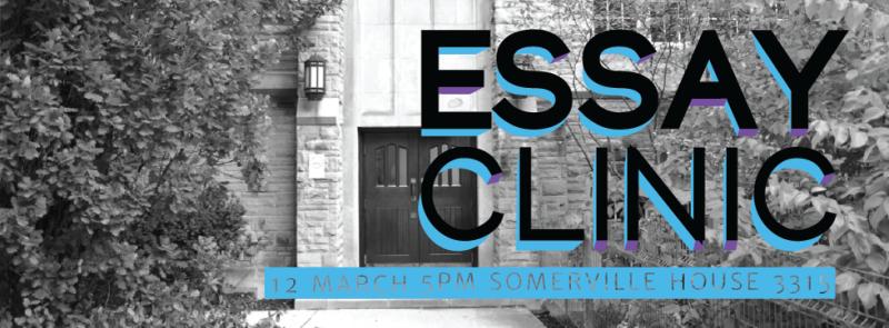 1020 Essay Clinic (2014)